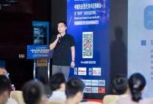 飞博激光李文涛:光谱控制助力激光产业全面开花