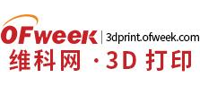 3D打印技术_3D打印技术原理和解决方案- OFweek3D打印网
